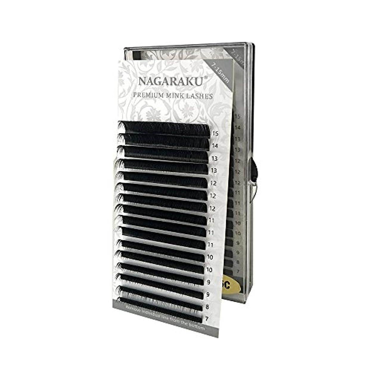 NAGARAKU 太さ0.12mm J カール 7~15mmミックス まつ毛エクステンション