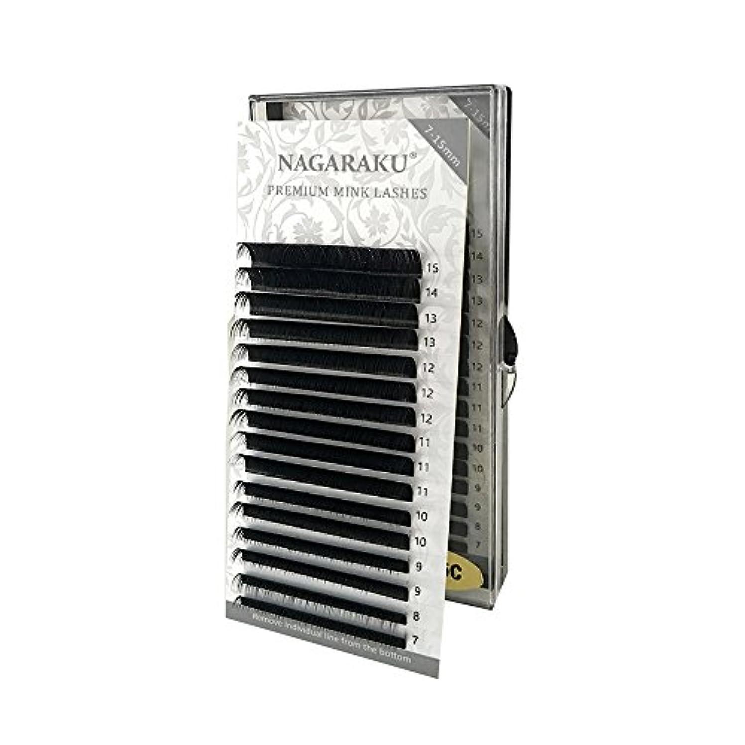 認知存在する召喚するNAGARAKU 太さ0.12mm J カール 7~15mmミックス まつ毛エクステンション