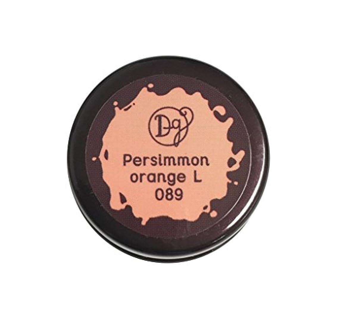 敵意変色する全滅させるDECORA GIRL カラージェル #089 パーシモンオレンジライト