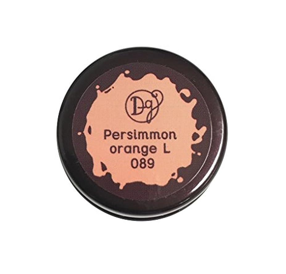 DECORA GIRL カラージェル #089 パーシモンオレンジライト