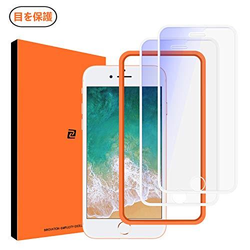 ブルーライトカットMofive iPhone8 / iPhone7 / iPhone6 用 全面保護 ガラスフィルム 液晶強化ガラス フルカバーガイド枠付き3D Touch対応/硬度9H/高透過率/自動吸着 (iPhone 8 iPhone 7 iPhone 6 ホワイト)