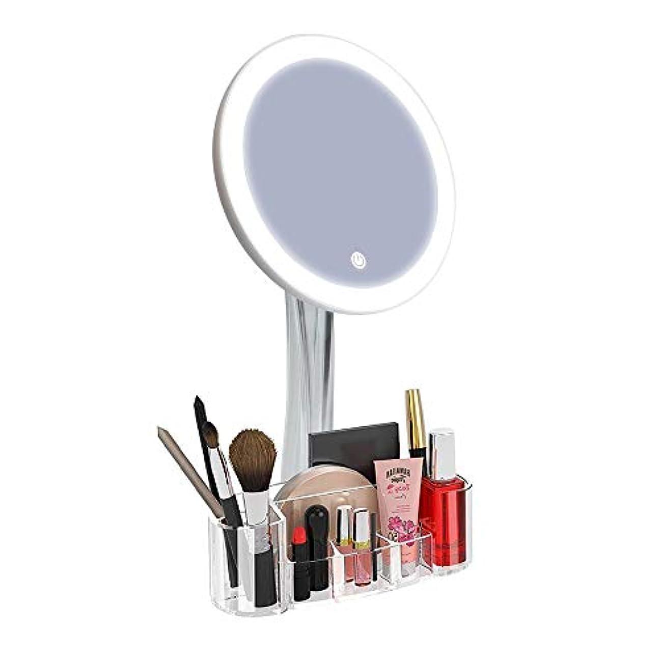 雄弁な謎閲覧する化粧鏡 メイクミラー 女優ミラー 鏡 卓上 16LEDライト付きミラー タッチスクリーン付きミラー 5倍拡大鏡 化粧品収納ボックス 明るさ調節可能 180度回転 USB/単三電池給電