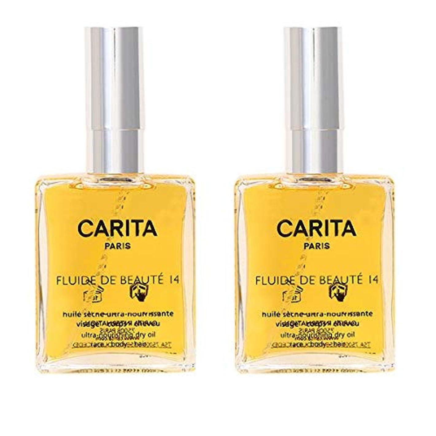 森言う立ち向かうカリタ CARITA カリタ 14 (コスメティックオイル) 100mL 2個セット [並行輸入品]