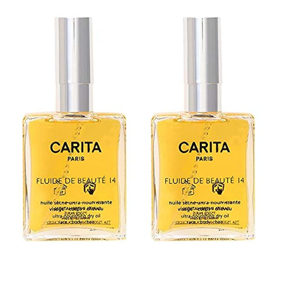 プラグ後悔祝うカリタ CARITA カリタ 14 (コスメティックオイル) 100mL 2個セット [並行輸入品]