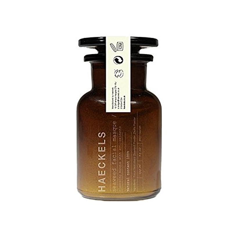 選出する分類カポック海藻やミネラルフェイスマスク100ミリリットルを x4 - Haeckels Seaweed And Mineral Face Mask 100Ml (Pack of 4) [並行輸入品]