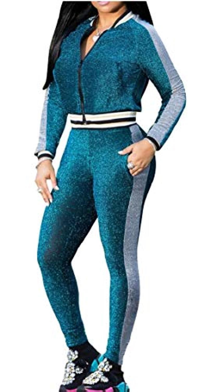Fly Year-JP 女性の2つの部分服装は、bodycon sweatitsセットトラックスーツをストライプさせました