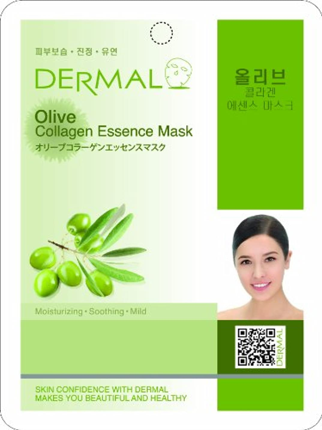 味付け歌う複数オリーブシートマスク(フェイスパック) 10枚セット ダーマル(Dermal)