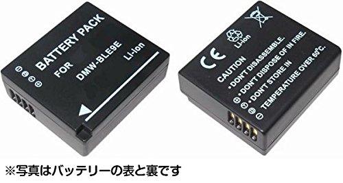 【 バッテリー 単品 】 Panasonic DMW-BLE...