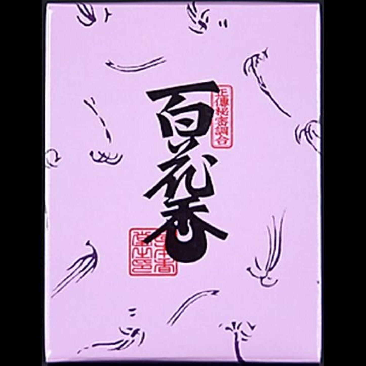 すき透明にポテト【まとめ買い】日本香堂#723百花香紙箱3 ×2セット