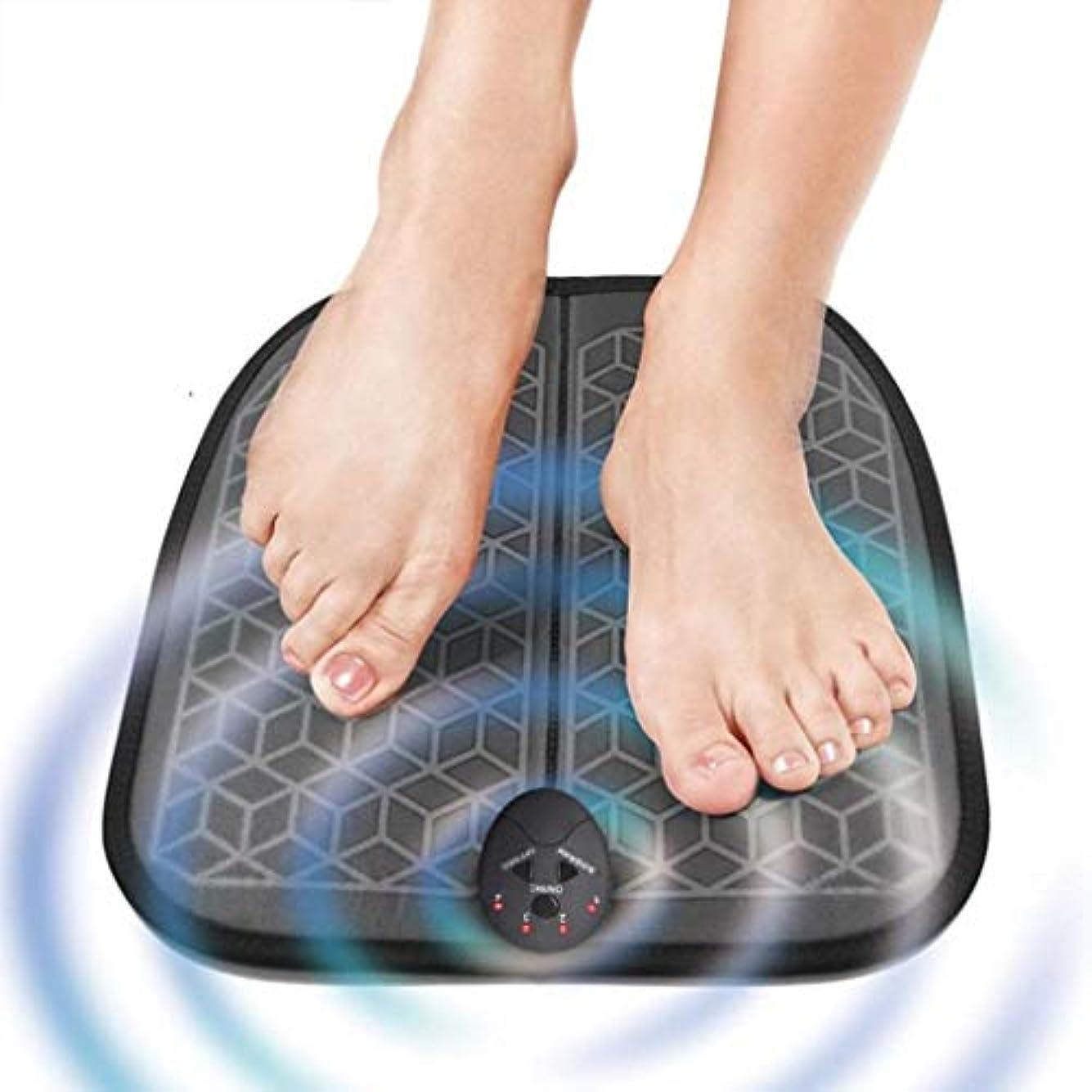 退屈させるマーベル確認する電動フットマッサージパッド、バッテリー駆動、1?10の強度レベル/ 6つのマッサージモードフットマッサージャー、血行促進/リラックスストレス緩和筋肉痛