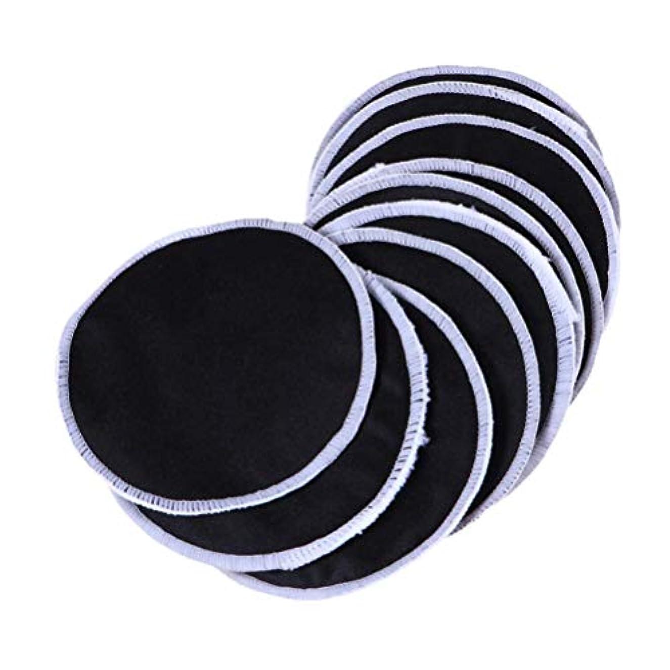 香港耐える配管Frcolor 14pcs竹化粧リムーバーパッド3層再利用可能な綿ラウンドパッドクレンジングワイプウォッシャブルクリーンスキンケア(黒)
