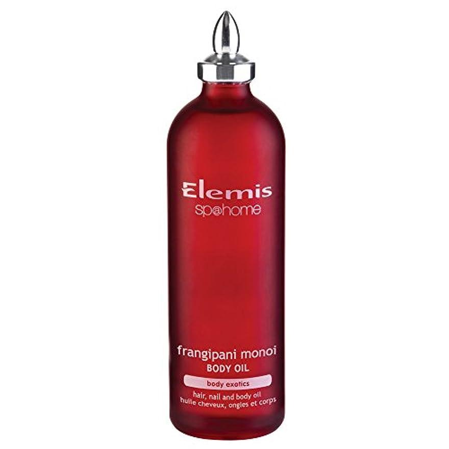 仕立て屋スリット延ばすエレミスプルメリアモノイボディオイル100ミリリットル (Elemis) (x2) - Elemis Frangipani Monoi Body Oil 100ml (Pack of 2) [並行輸入品]