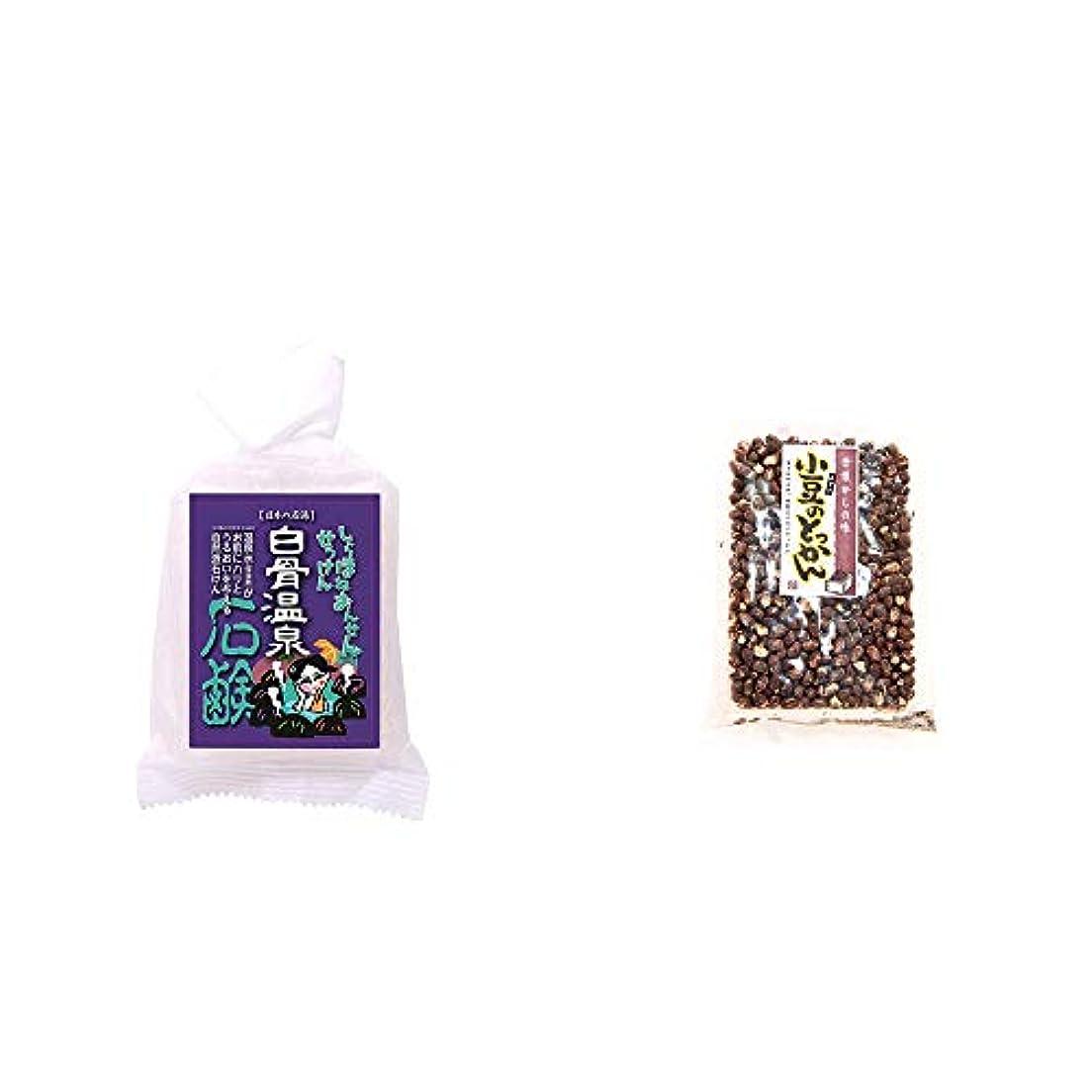 下着おんどりソロ[2点セット] 信州 白骨温泉石鹸(80g)?小豆のとっかん(150g)