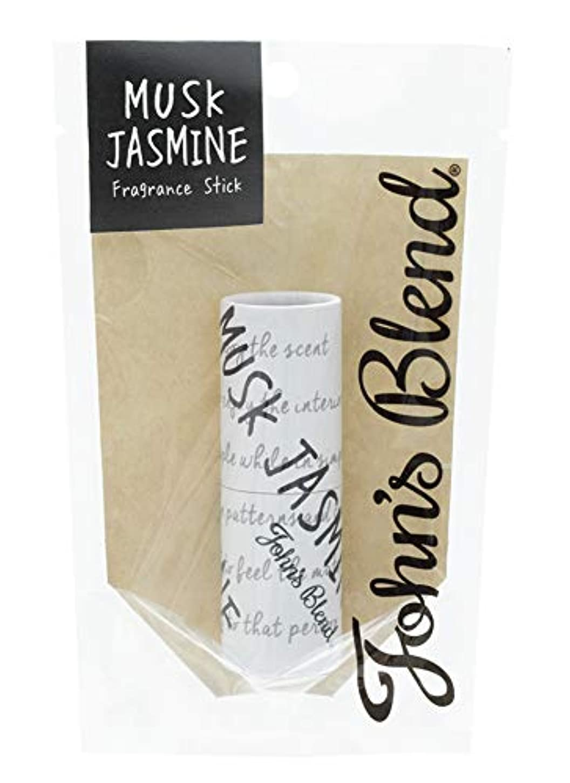 バレエタイプ代表してノルコーポレーション 練り香水 JohnsBlend フレグランススティック ムスクジャスミンの香り OZ-JOD-3-4