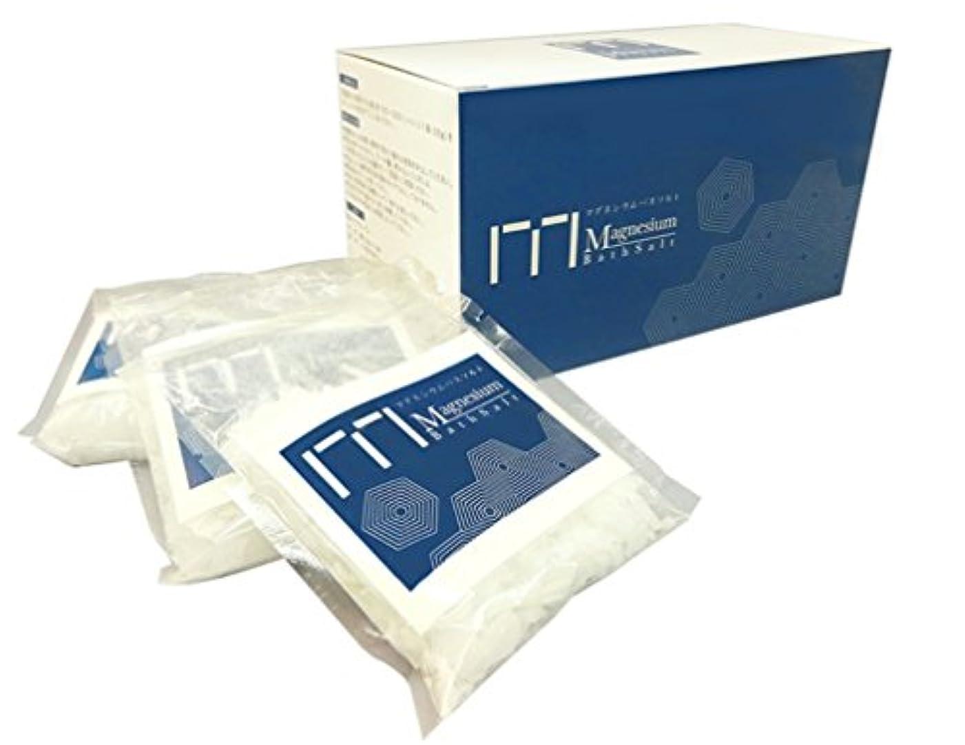 目指す食物受粉するニューサイエンス マグネシウム入浴剤