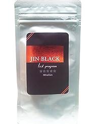 ジンブラック ダイエットサプリ (1)