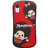 グランサンク モンチッチ I select iPhone XR 対応ケース【なかよし】 mmc-0111 MMC-01
