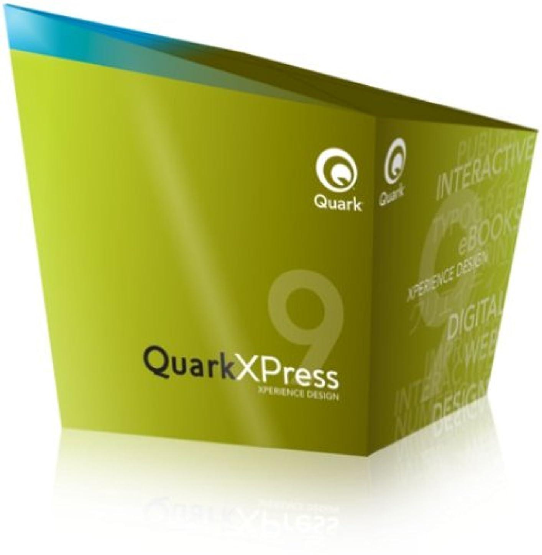 カセット明らか収縮QuarkXPress 9 日本語版 生徒?教職員向け Educational 版