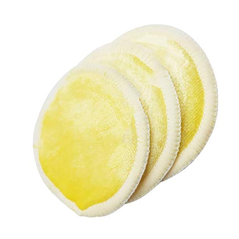 間に合わせしがみつく酔った竹繊維の綿を洗い流し、綿の再利用可能なスーパーソフト肌3セット(黄色)