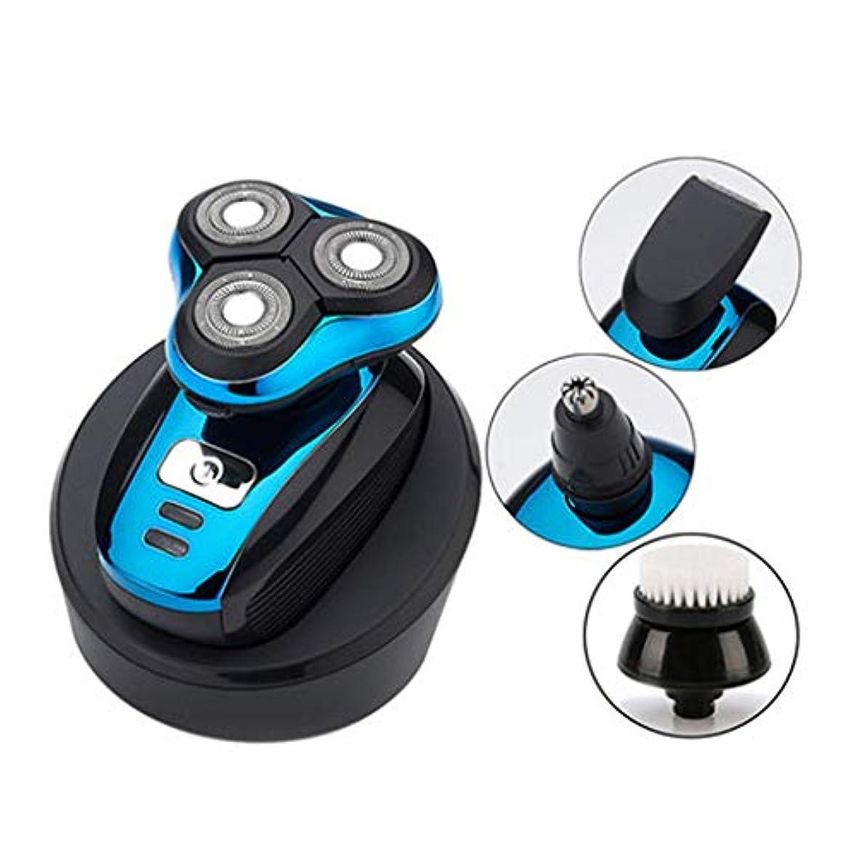 小型電気かみそり、メンズ充電コードレス多機能トリマー/ホーン/鼻毛/クレンジング/散髪、防水デザイン