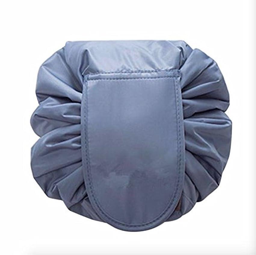 化粧損失埋め込む大容量 防水化粧品収納バッグ 折り畳み 外泊 出張 持ち運び旅行収納 (ブルー)