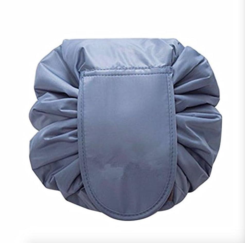 表面笑いラッドヤードキップリング大容量 防水化粧品収納バッグ 折り畳み 外泊 出張 持ち運び旅行収納 (ブルー)