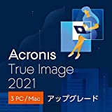 Acronis True Image 2021 3 Computer Version Upgrade|ダウンロード版