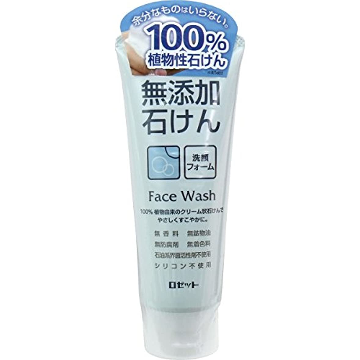 意味のあるクラックポット寛容【ロゼット】無添加石けん 洗顔フォーム 140g ×3個セット