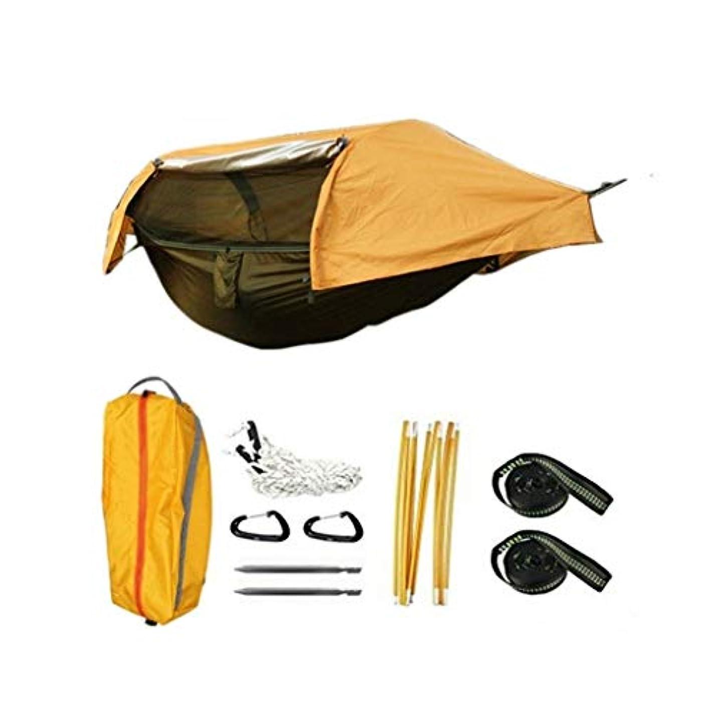 小間意識男やもめ蚊帳付き屋外キャンプハンモックポータブル統合吊り屋外テント蚊地上キャンプツリー (Color : Yellow, Size : 270cm×140cm)