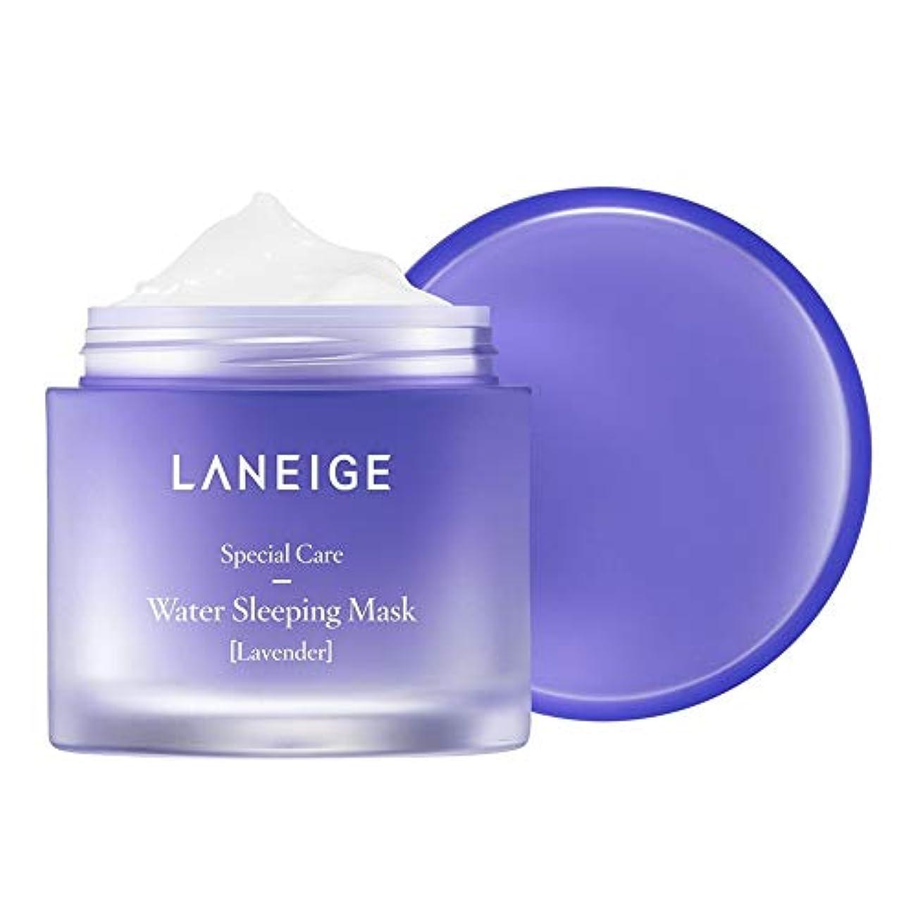 浮く吹きさらし油LANEIGE ラネージュ ウォータースリーピング マスク ラベンダー2017 New リフィルミーバージョン 70ml Water Sleeping Mask 2017 Lavender [海外直送品]