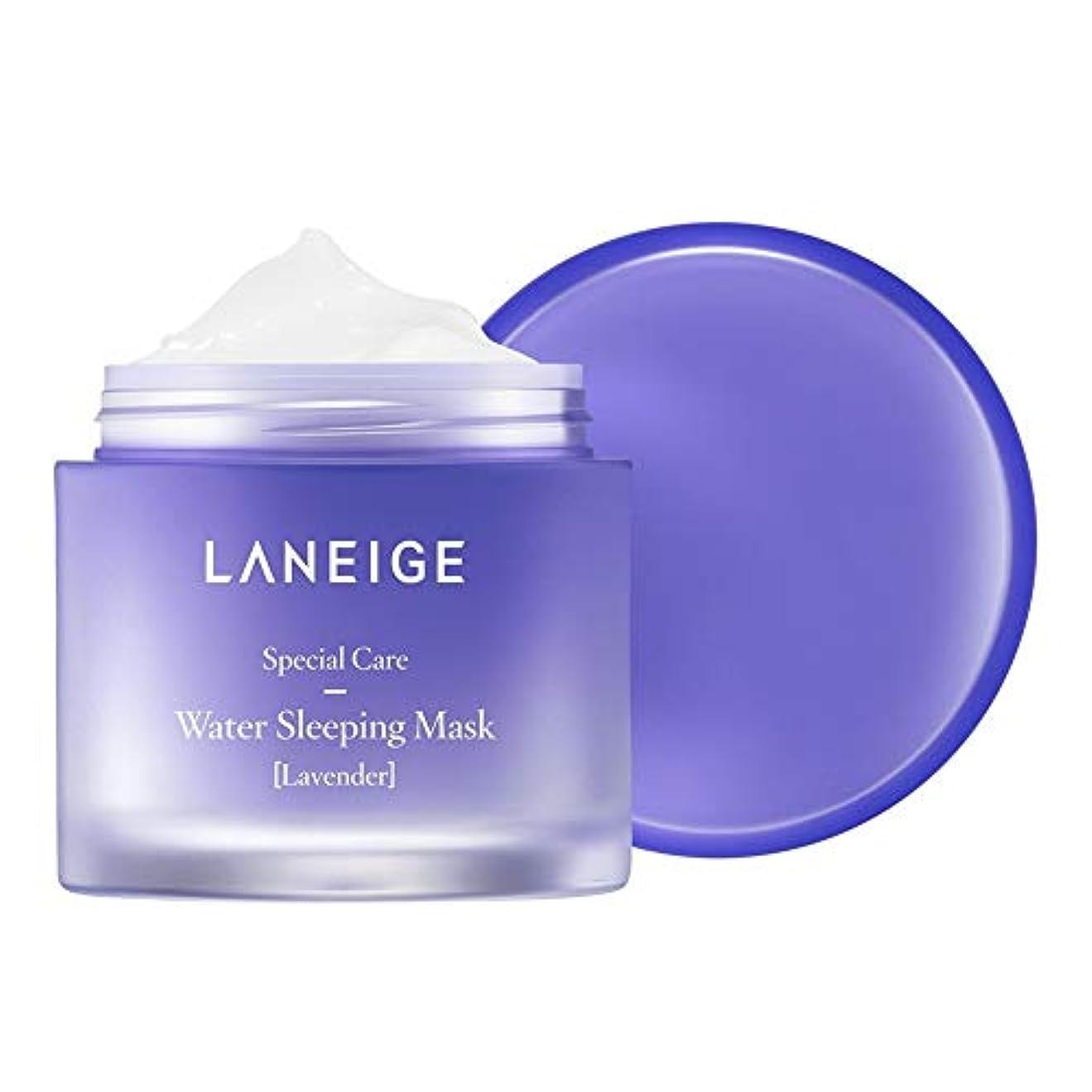 苦情文句ペイント気楽なLANEIGE ラネージュ ウォータースリーピング マスク ラベンダー2017 New リフィルミーバージョン 70ml Water Sleeping Mask 2017 Lavender [海外直送品]