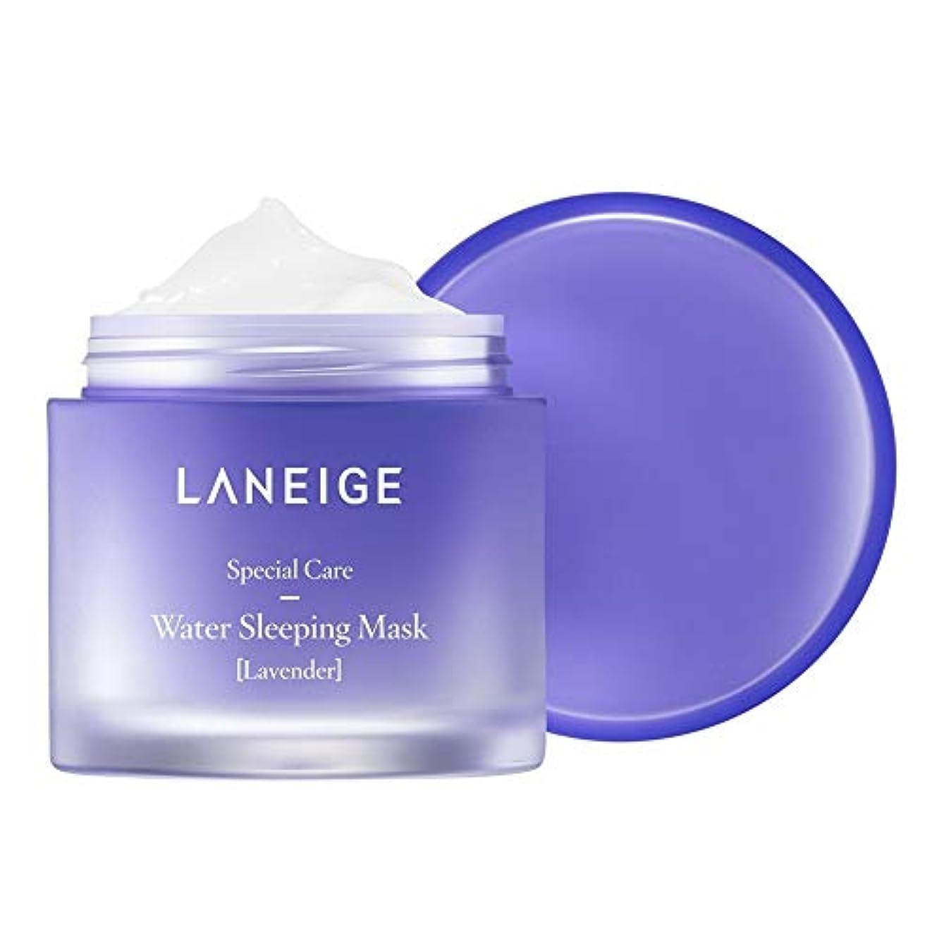 決定するプロペラ約束するLANEIGE ラネージュ ウォータースリーピング マスク ラベンダー2017 New リフィルミーバージョン 70ml Water Sleeping Mask 2017 Lavender [海外直送品]