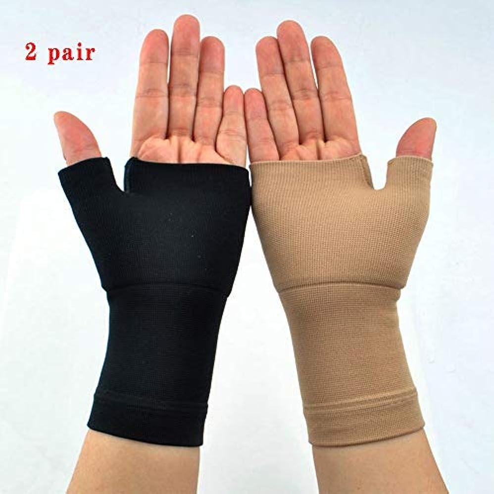 週間キャンセル特別に関節炎グローブ真鍮製リストバンド、手首および親指のサポート-圧迫腱炎の手首の手袋の関節痛の補正の痛みの緩和2ペア