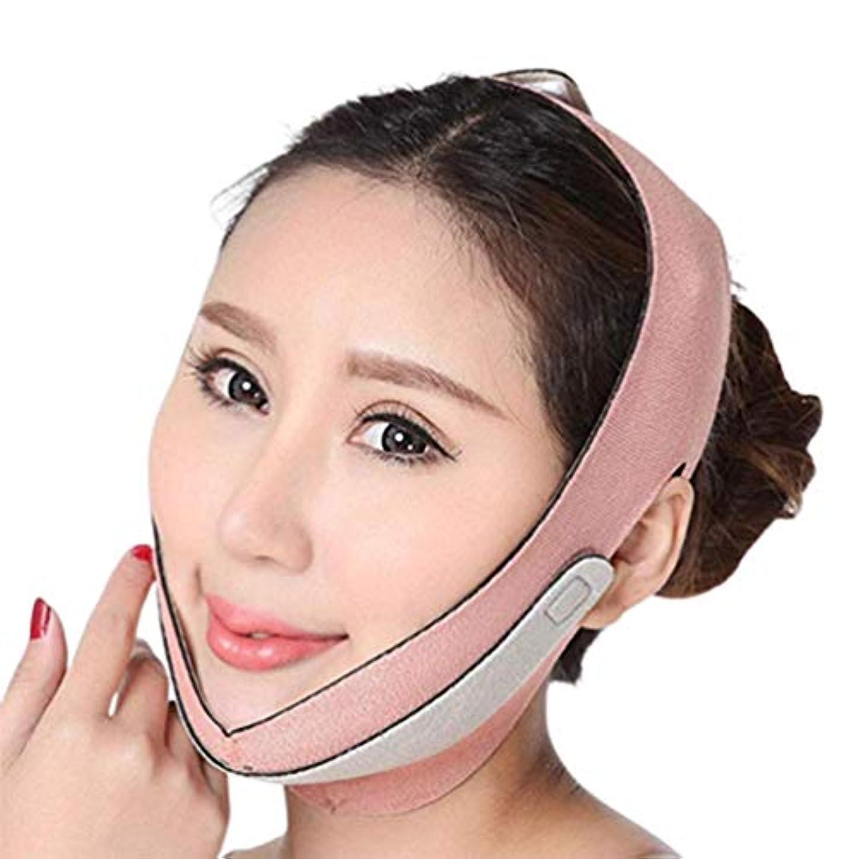 ラッチ喪歯科のダブルチンストラップ、フェイススリミングマスクVフェイスベルトフェイスリフトバンデージリフトチンチンチークネックコンプレッションスリムスリミングバンデージ通気性Vラインマスク