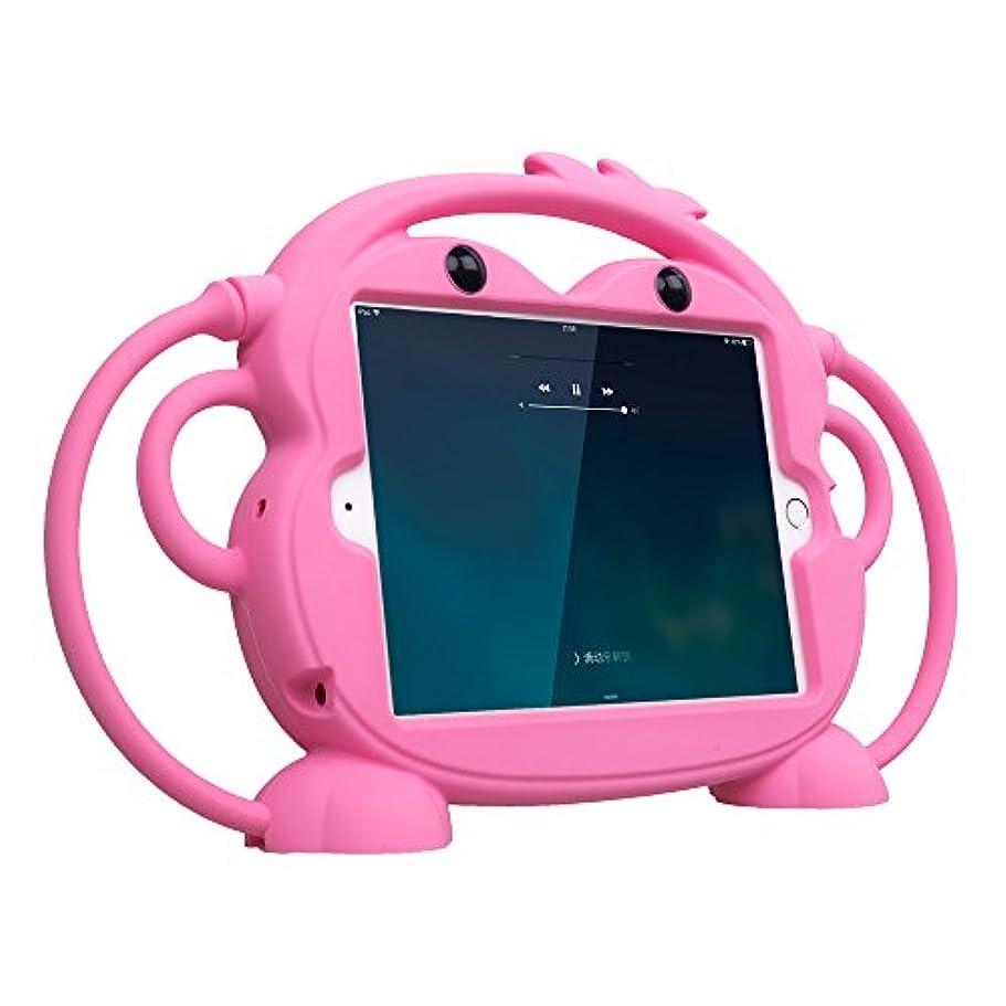 構成する加入その間iPad Mini 5 2019 ケース 耐衝撃 アイパッドミニ用 カバー 軽量 可愛い キッズケース スタンド付き ハンドル付き ストラップ シリカゲル iPad Mini 5/4/3/2/1などに対応 サル 3色 (ピンク)