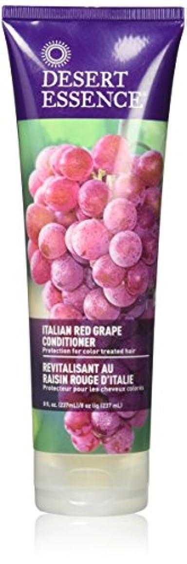 ブリリアント中毒アクセスDesert Essence, Italian Red Grape Conditioner 8 oz