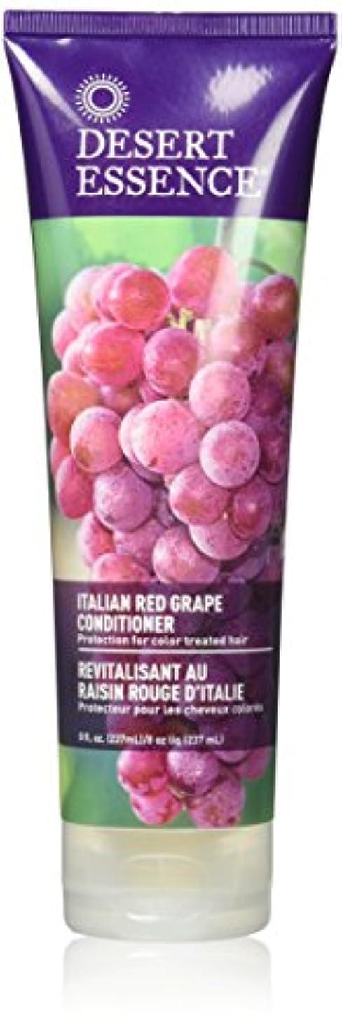 の間にシャッター二年生Desert Essence, Italian Red Grape Conditioner 8 oz