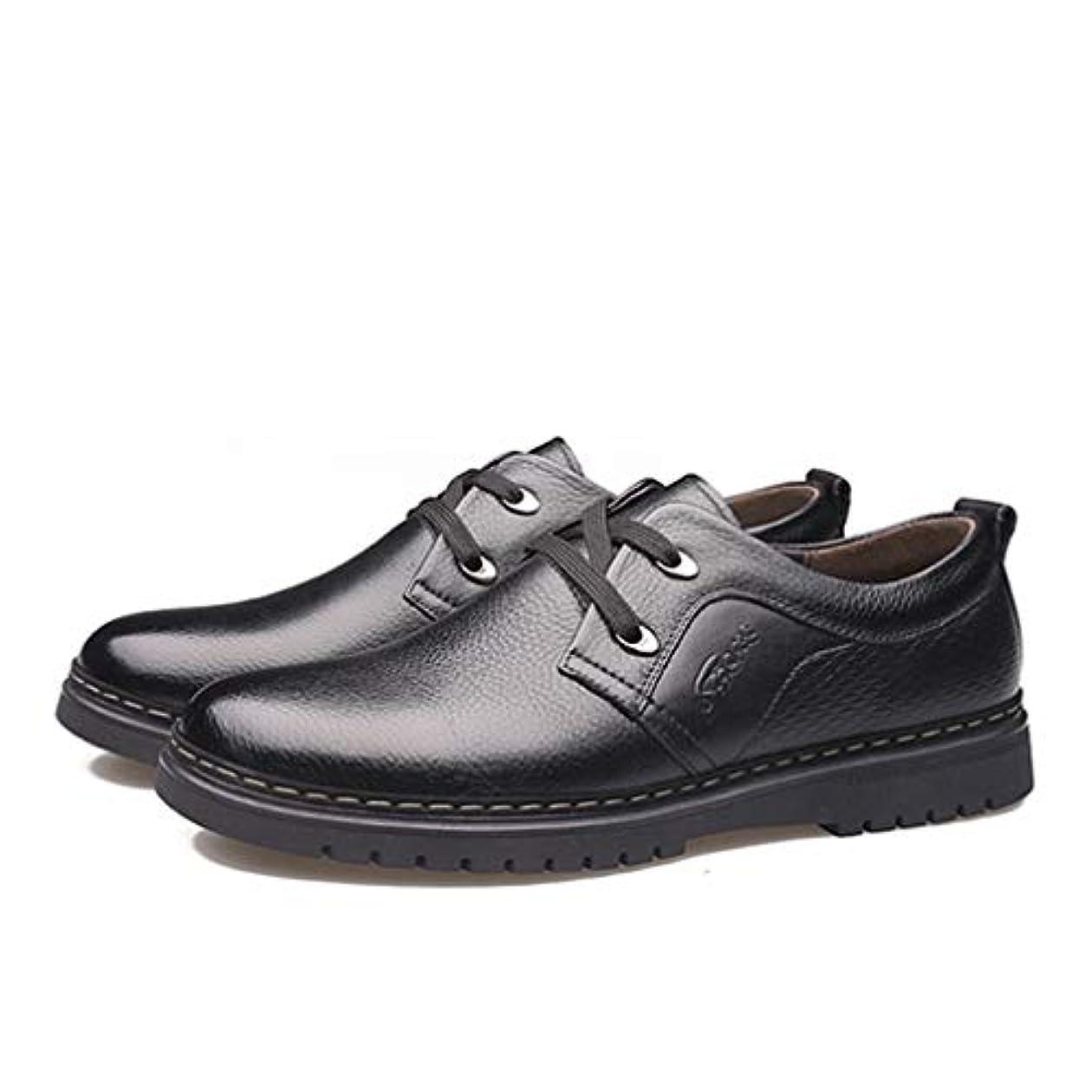 運命的な塊蓄積するビジネスシューズ 紳士靴 プレーントゥ オックスフォード メンズシューズ メンズ レースアップ 軽量 革靴 通勤 通気性 カジュアル 24.0cm 24.5cm 25.0cm 25.5cm 26.0cm 26.5cm 27.0cm...