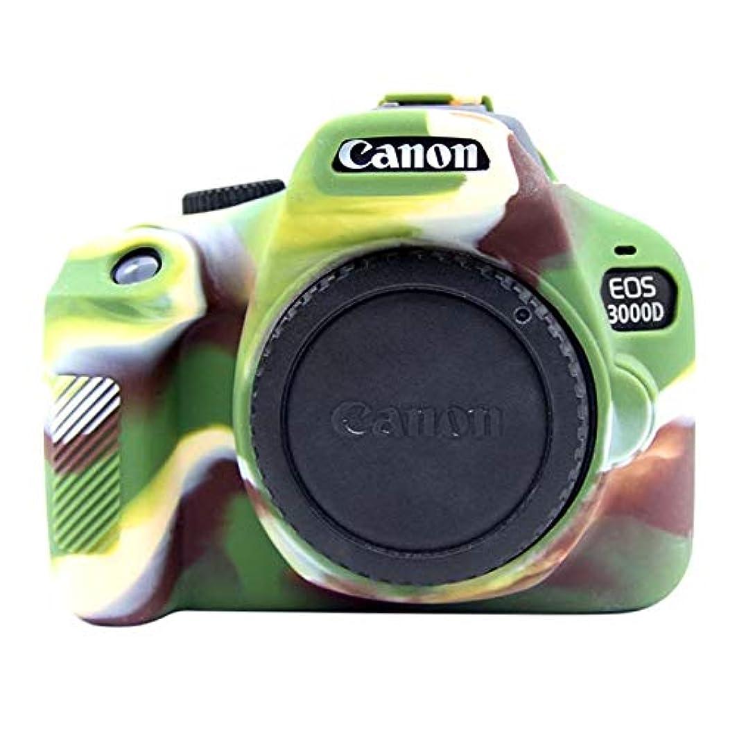 カエル立ち寄る利得デジタルカメラケース ジャケットケース キヤノンEOS 3000D用ソフトシリコン保護ケース (Color : Camouflage)