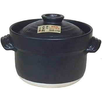 マルヨシ陶器 大黒 セリオンごはん鍋 3合炊 M4802