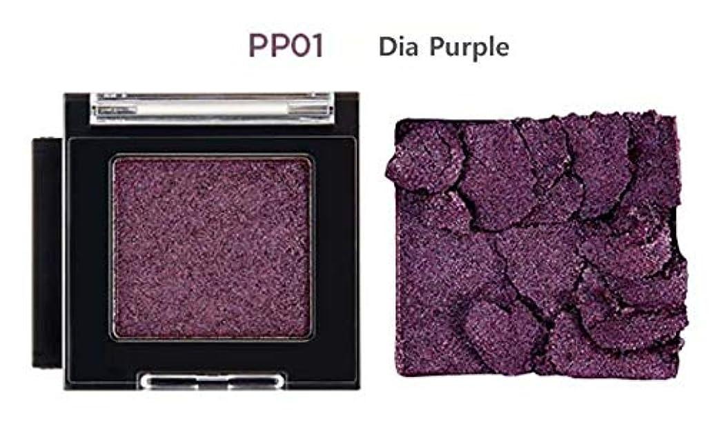 満足できる頬遺伝子[ザ?フェイスショップ] THE FACE SHOP [モノ キューブ アイシャドウ (グリッタ一) 15カラー] (Mono Cube Eyeshadow (Glitter) 1.8g - 15 shades) (#PP01 - Dia Purple)