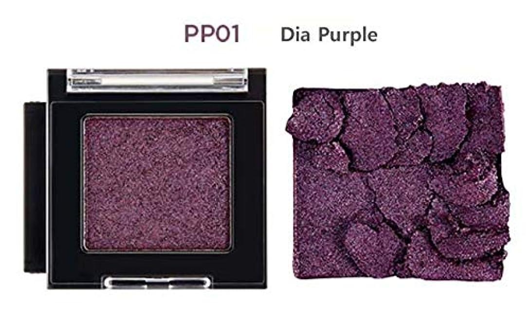 力学階かまど[ザ・フェイスショップ] THE FACE SHOP [モノ キューブ アイシャドウ (グリッタ一) 15カラー] (Mono Cube Eyeshadow (Glitter) 1.8g - 15 shades) (#PP01 - Dia Purple)