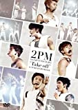 """1st JAPAN TOUR 2011 """"Take off"""" in MAKUHARI...[DVD]"""