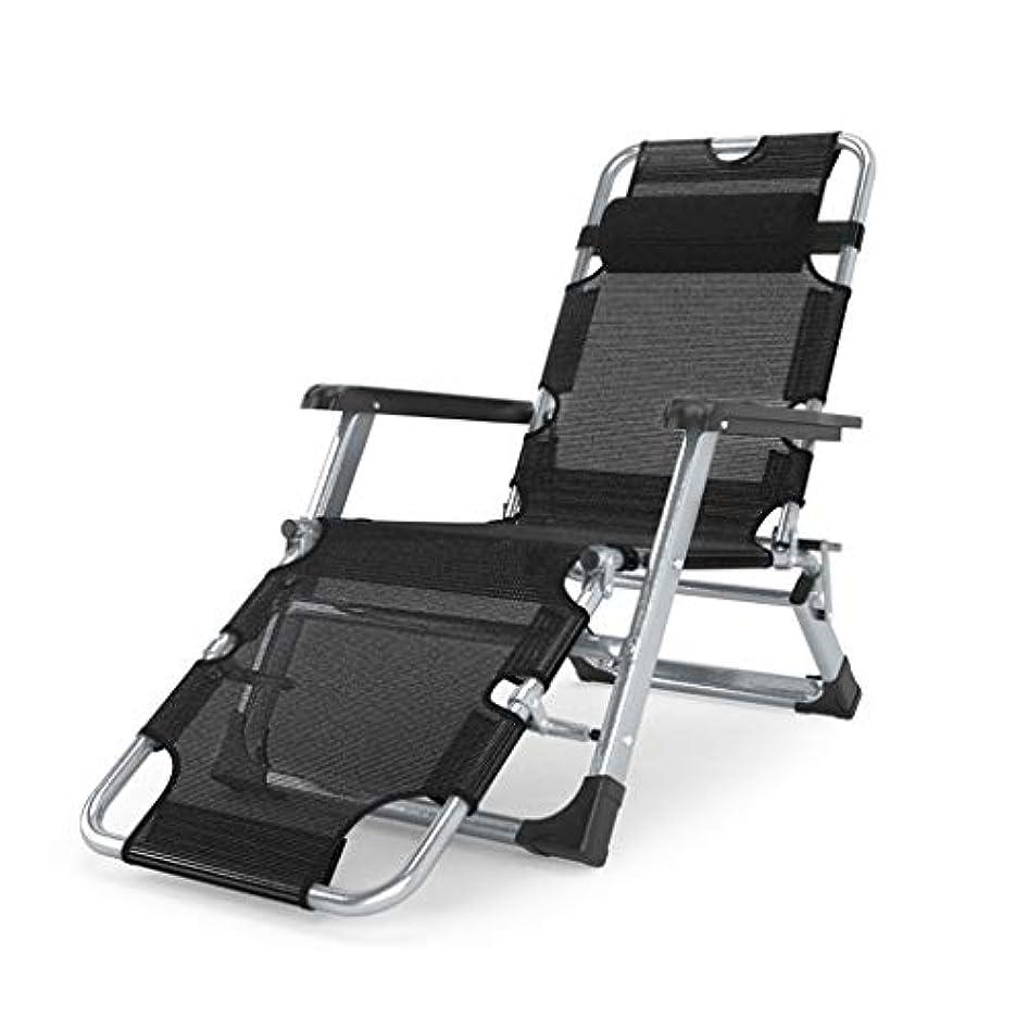 防止注ぎます屋外用デッキチェア折りたたみベッドサンラウンジャーキャンプチェア携帯用旅行折りたたみ椅子妊娠中の女性リクライニングチェア休息用チェアビーチパティオガーデンチェア (容量 : A, 色 : ブラック)