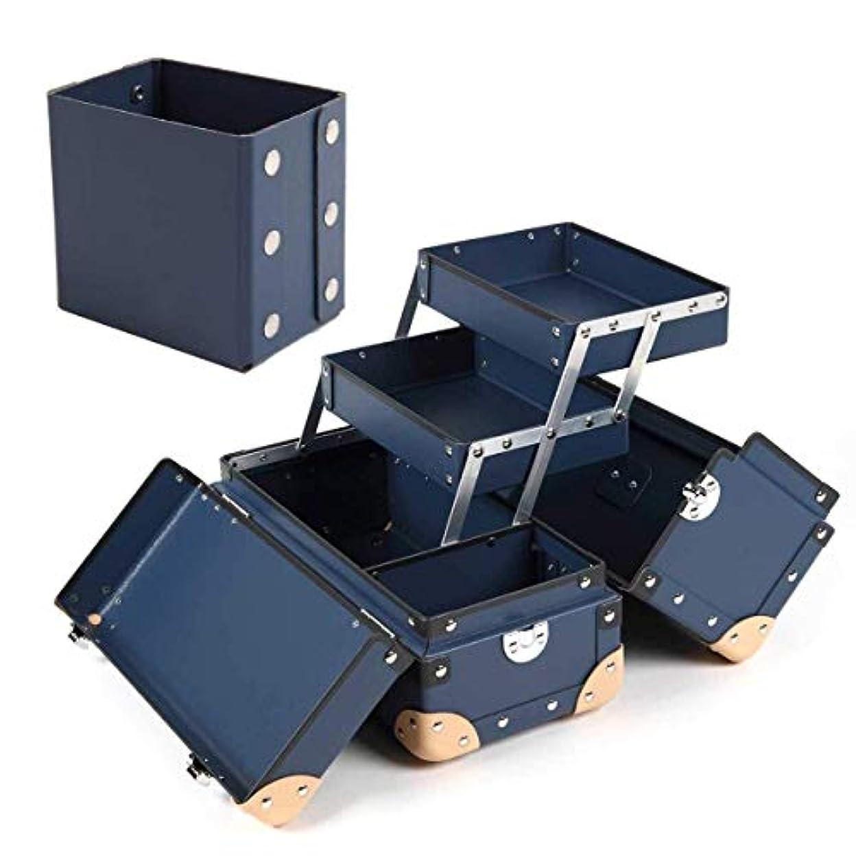 粗い取り戻すベーカリーメイクボックス コスメボックス Mサイズ 【ブラシスタンド付】 プロ用 [ ツール 収納 軽量 大容量] 日本製 職人手作り 【ヴォヤージュデザイン 全7色】 グラスマーブル正規品(VM ブルー)