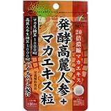 発酵高麗人参+マカエキス粒 62粒