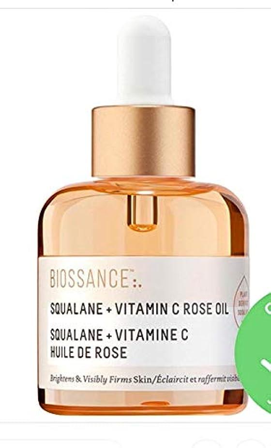 餌連鎖鉛ビオッサンス BIOSSANCE Limited Edition Squalane + Vitamin C Rose Oil 美容液 ローズ オイル スクワラン