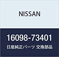 NISSAN(ニッサン) 日産純正部品 フイルター 16098-73401