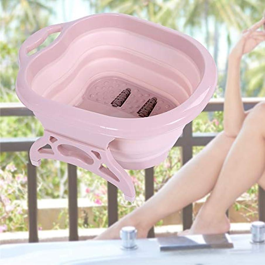 哺乳類ペストリー分泌するdootiフットバス 折りたたみ 足湯 足つぼバブルジェット付 保温 持ち運び便利 自宅で足湯 コンパクト 収納らくらく フットスパ(ピンク)