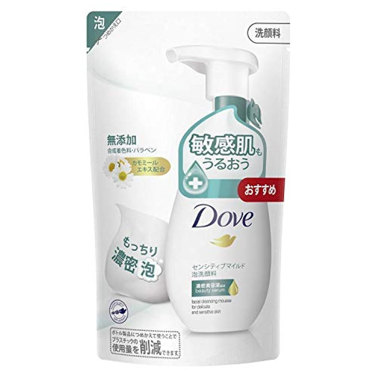 固有のベース信頼性のあるダヴ センシティブマイルド クリーミー泡洗顔料 つめかえ用 敏感肌用 140mL